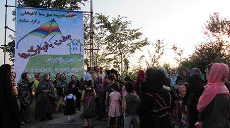 با برگزاری« جشن بادبادک ها» اولین کار فرهنگی مدرسه سبز  سما لاهیجان کلید خورد