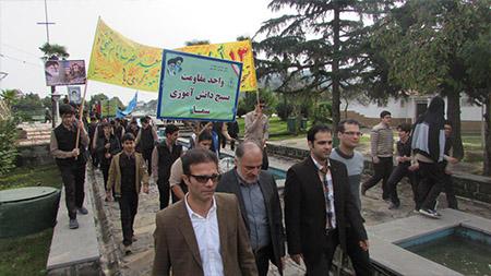 شرکت گسترده اهالی سما لاهیجان و سیاهکل در راهپیمایی 13 آبان