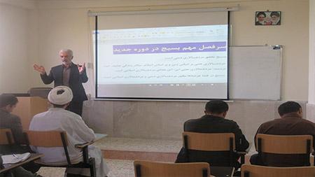 برگزاری کرسی آزاد اندیشی با موضوع«بسیج و مسائل سیاسی» در سما سیاهکل