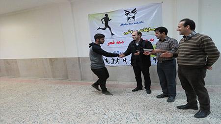 برگزاری برنامه های متعدد ورزشی و فرهنگی در سما سیاهکل به مناسبت دهه مبارک فجر