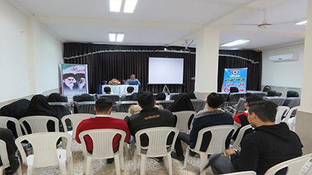 برگزاری نشست دانشجویی «قبل، حین و بعد از ازدواج» در سما سیاهکل