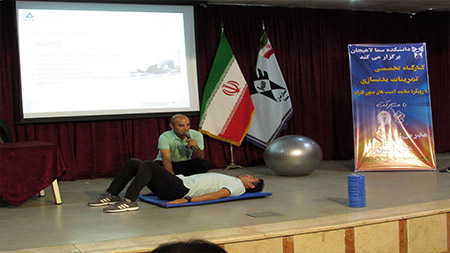 برگزاری کارگاه آموزشی « تمرینات بدنسازی با رویکرد سلامت آسیب های ستون فقرات» در سما لاهیجان