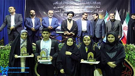 کسب رتبه های برتر دانش آموزان سما لاهیجان در یازدهمین جشنواره کشوری طرح قدس
