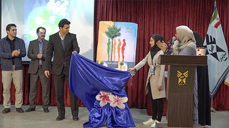 برگزاری همایش جشن مهربانی در سما لاهیجان