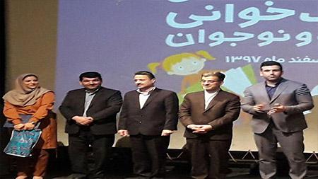 تقدیر از تسهیلگر لاهیجانی در آیین اختتامیه جام باشگاه کتابخوانی کودک و نوجوان استان گیلان