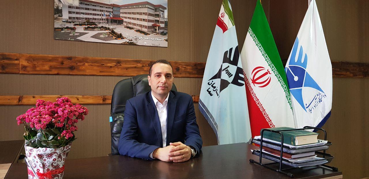 پیام نوروزی معاون دانشگاه و رئیس مرکز آموزشی فرهنگی سما لاهیجان و سیاهکل