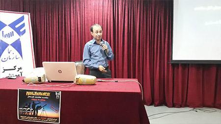 برگزاری کارگاه مقدماتی نجوم با موضوع «شناخت عظمت کیهان» در سما لاهیجان