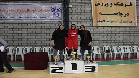 مسابقات جام رمضان سما لاهیجان با قهرمانی تیم چابکسر به پایان رسید