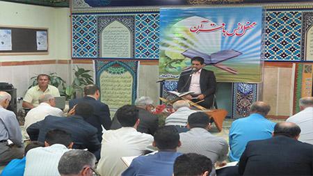 با حضور مسوولان برگزار شد؛ طنین ندای قرآن در سما لاهیجان با طعم وداع