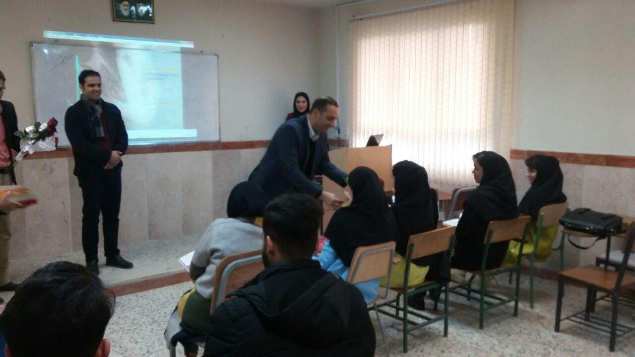 گرامیداشت روز دانشجو در سما لاهیجان