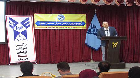 دکتر ضیاظریفی در جمع مربیان پرورشی سما گیلان:  سمای لاهیجان در استان و کشور پرافتخار است