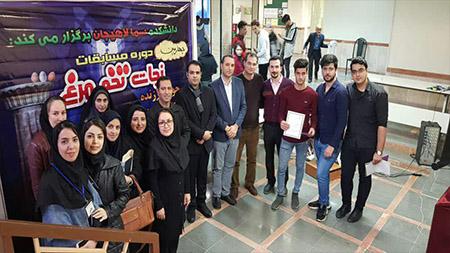 برگزاری چهارمین دوره مسابقات نجات تخممرغ در سما لاهیجان